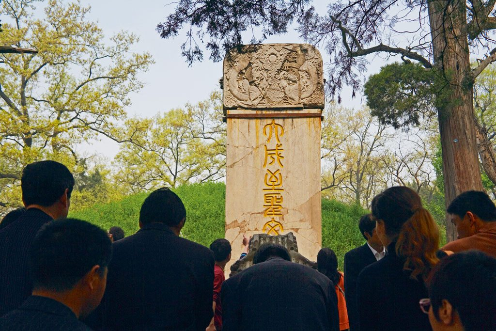 Cemetery of Confucius Shaolin Kung Fu School Qufu Shimen Forest National Park