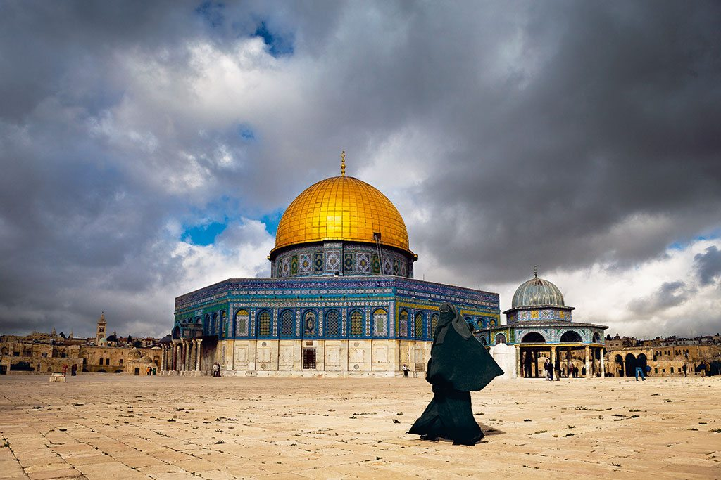 Dome of the rock shrine Jerusalem Israel