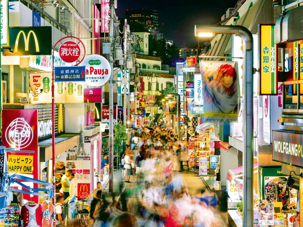 Takeshita-dori, Japan
